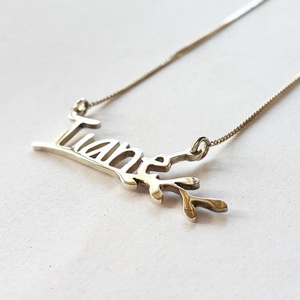 TWIG Necklace